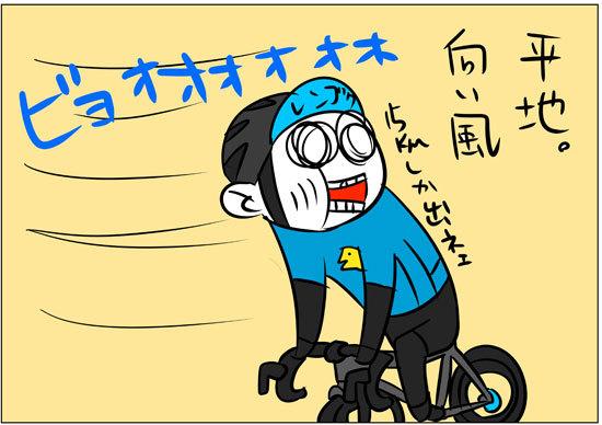 rengokukun-17012204.jpg