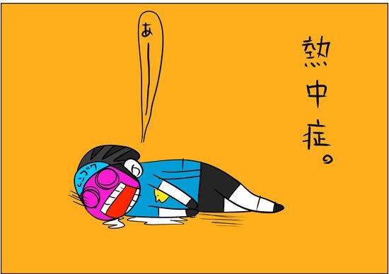 rengokukun-17012207.jpg