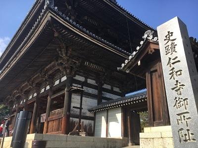 仁和寺2016112515