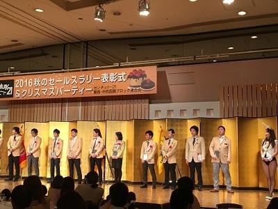 表彰式201612205