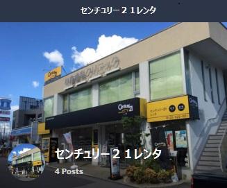 2017127LINE上