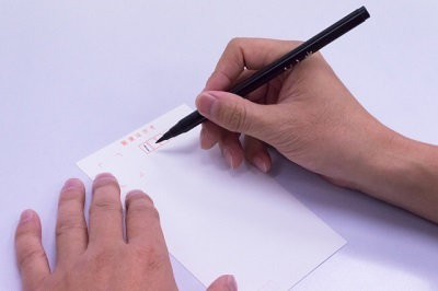 pen2016121.jpg