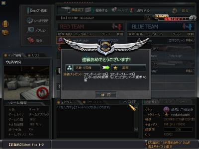 2017-01-09 04-39-09