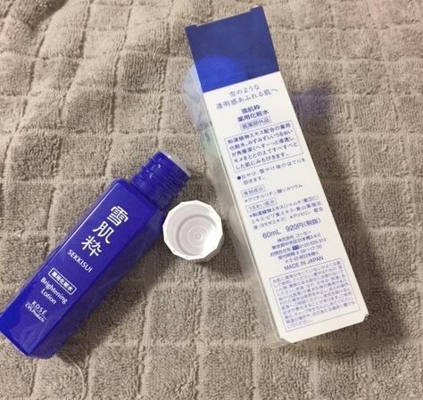 雪肌粋 薬用化粧水[医薬部外品]3
