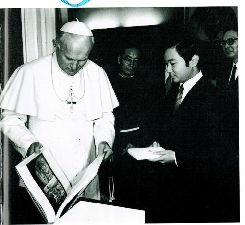 ヨハネ・パウロ2世と浩宮さま