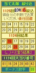 2016y11m17d_194240109.jpg