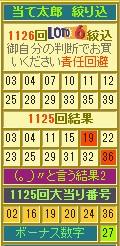 2016y11m21d_202455861.jpg