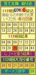 2016y12m02d_163829455.jpg