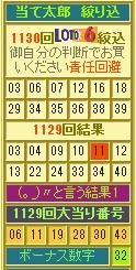 2016y12m05d_194332047.jpg