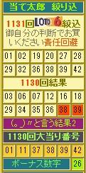 2016y12m08d_193648145.jpg