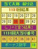 2016y12m12d_195528151.jpg
