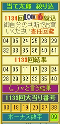 2016y12m19d_193633024.jpg