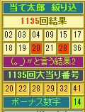 2016y12m26d_195948507.jpg