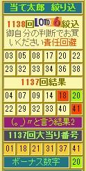 2017y01m06d_192403465.jpg