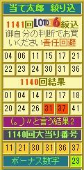 2017y01m16d_200136612.jpg