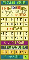 2017y01m27d_110305266.jpg