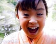 直虎 (3)