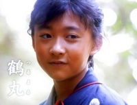 直虎 (5)