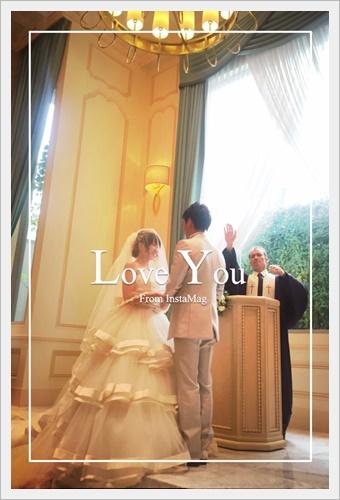 結婚式1481366934967-20161211