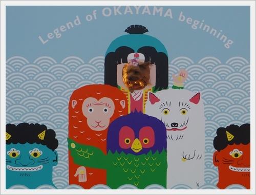 岡山IMGP5477-20120103