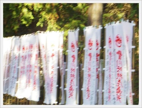 お稲荷さんIMGP5489-20120104