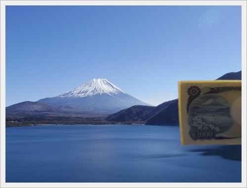 富士山一周IMGP5602-20170402