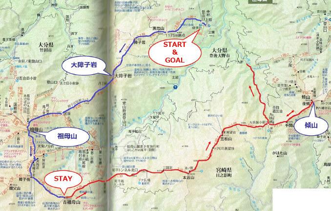 20161020_route.jpg