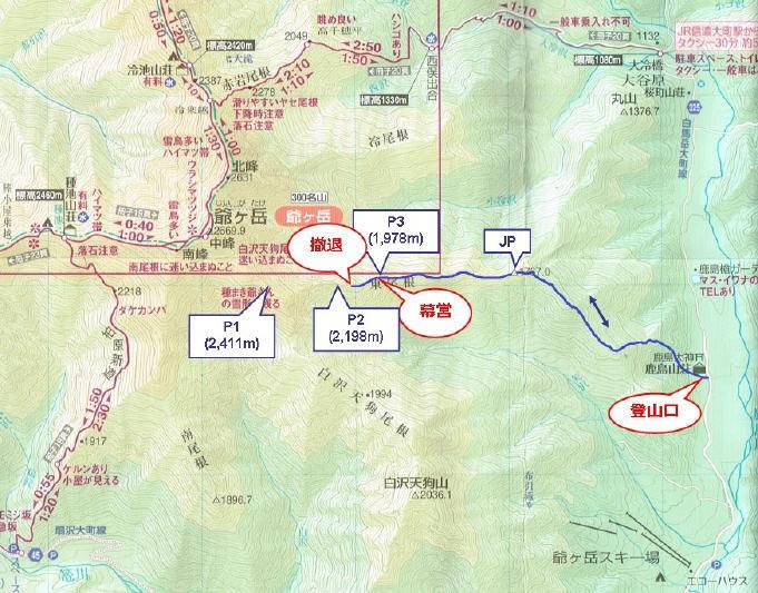 20161211_route.jpg