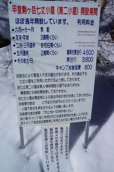DSC01222A.jpg