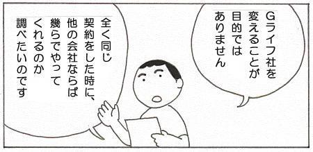 20170131140703bf9.jpg