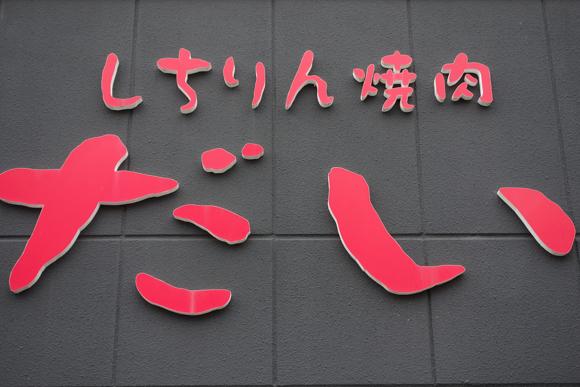 16_1209_12.jpg