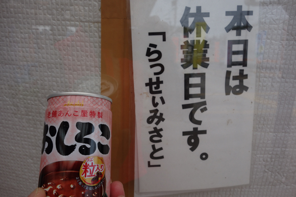 16_1226_08.jpg