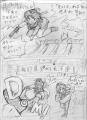 1ページ目6話その1