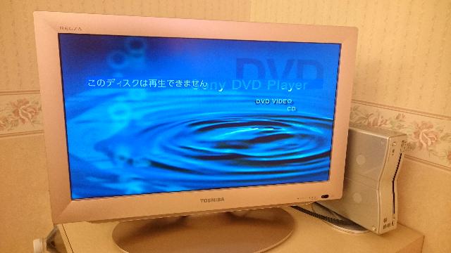DVD再生できない