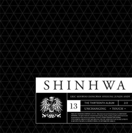 shinhwa13part2.jpg