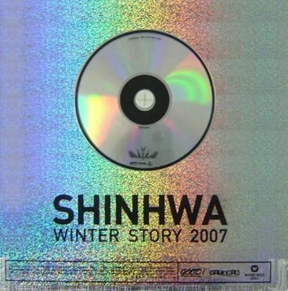 shinhwa_winterstory2007.jpg