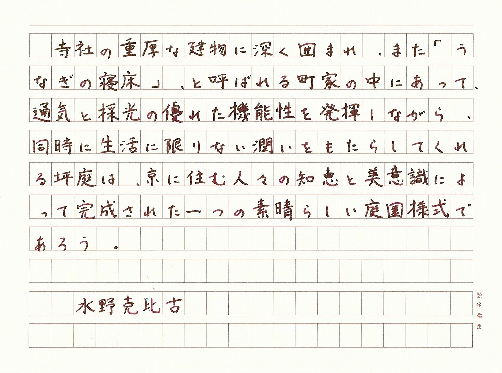 20161130102532ab8.jpg