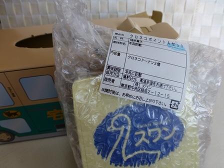 ウォークスルーお菓子17