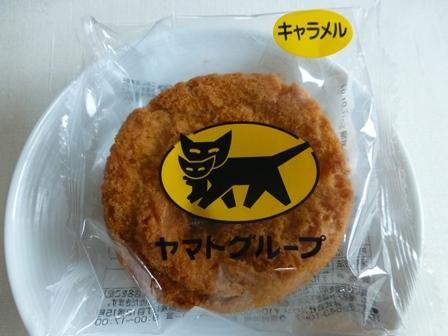 ウォークスルーお菓子29