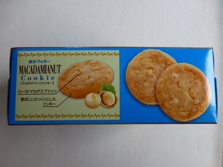 期間限定マカダミアナッツクッキー (4)