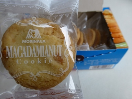 期間限定マカダミアナッツクッキー (9)