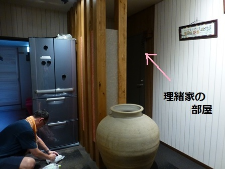 川湯温泉温泉民宿大村屋22