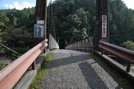大村屋お散歩4