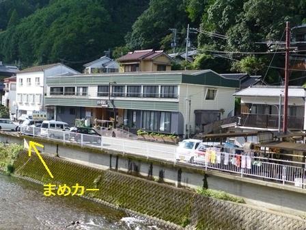 大村屋お散歩8