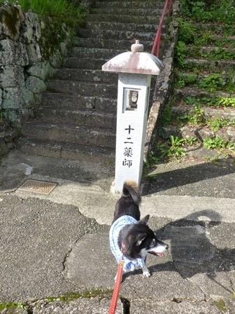 川湯温泉露天風呂43