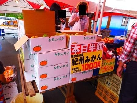 川湯温泉とれとれ市場29