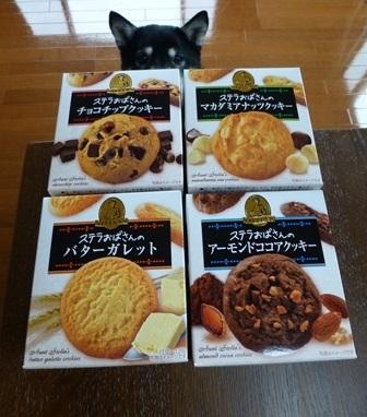 森永製菓ステラ1