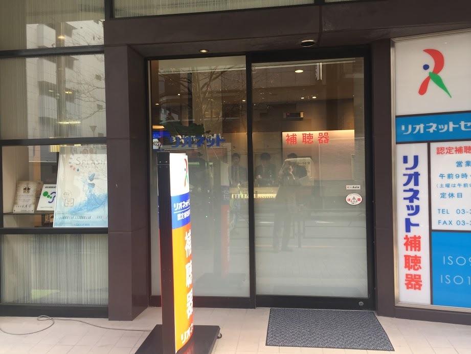 店舗正面(petti_renewal)