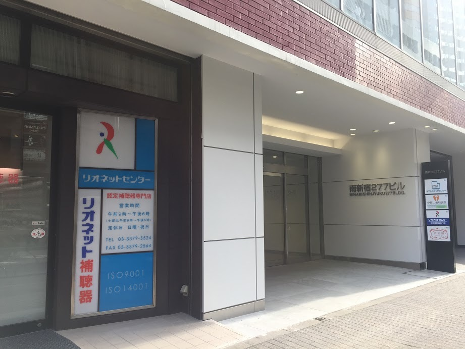 店舗右側(petti_renewal)
