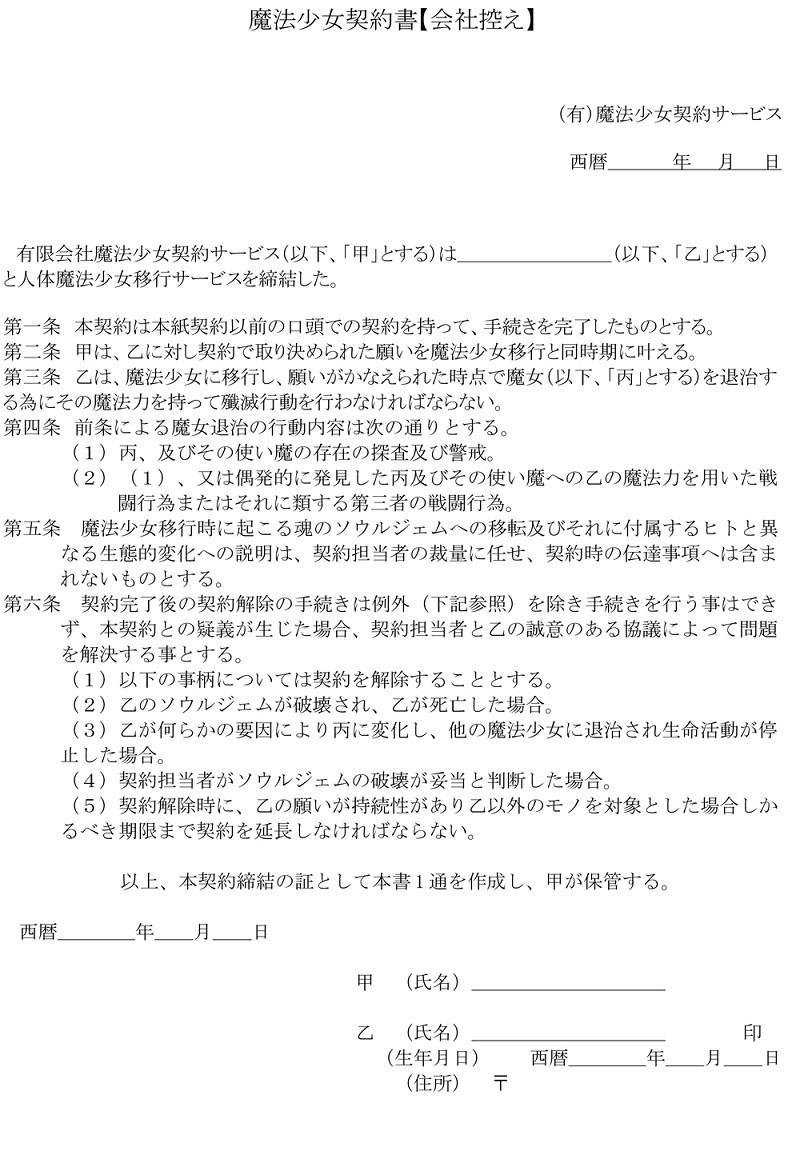 c38a0da1.jpg
